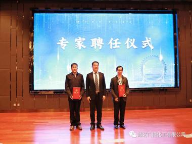 Nuestra fábrica . Se inauguró oficialmente el instituto de investigación tecnológica de la industria química verde y la industria de los recursos de desechos